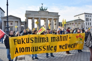 Fukushima antiatom