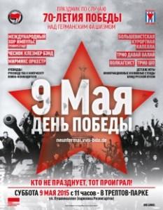 Plakat_Web_Rus-e1429863855983